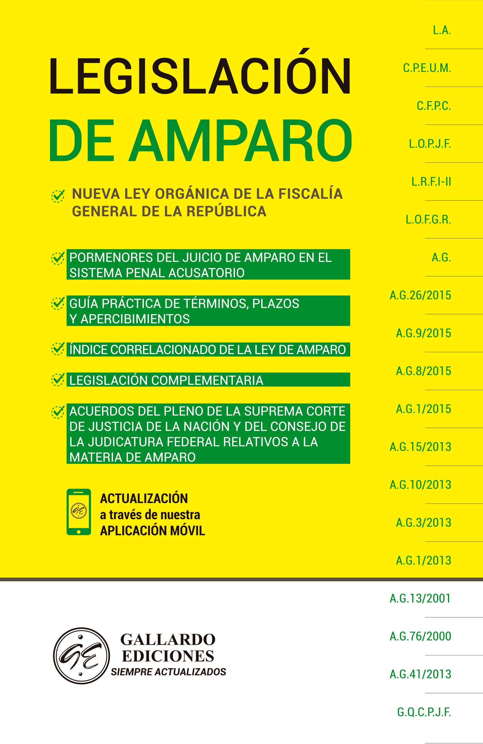 Legislación de Amparo 2019